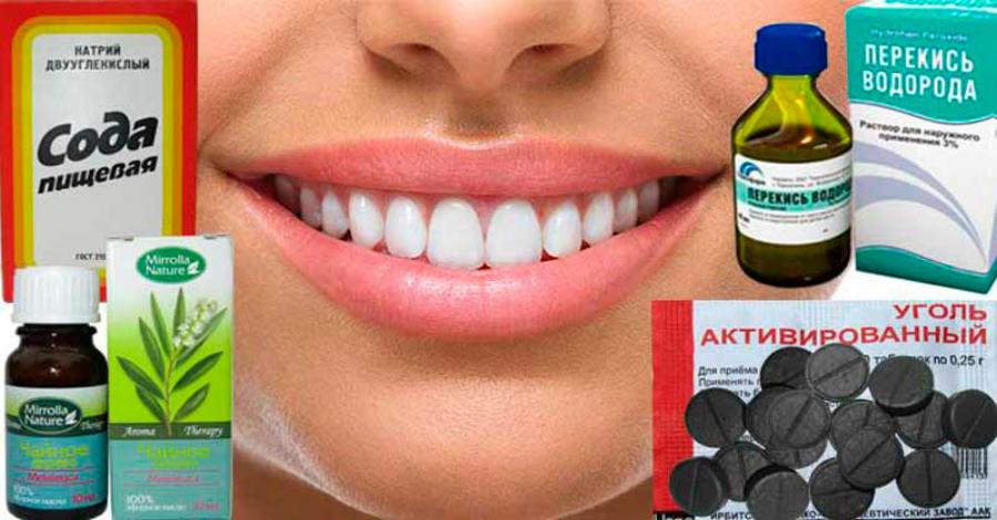 Капли для отбеливания зубов